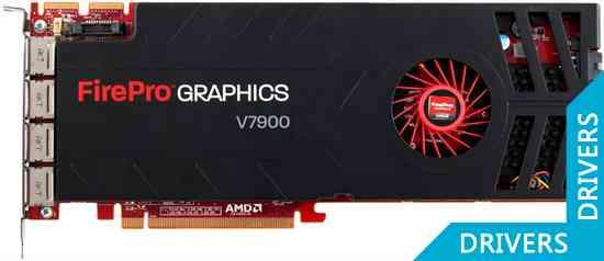 ���������� AMD FirePro V7900 2GB GDDR5 (100-505647)