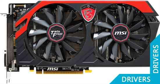 Видеокарта MSI R9 270X Gaming 4GB GDDR5 (R9 270X GAMING 4G)
