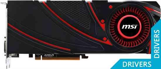 Видеокарта MSI R9 290 4GB GDDR5 (R9 290 4GD5 BF4)