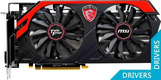 Видеокарта MSI R9 290X Gaming 4GB GDDR5 (R9 290X GAMING 4G)