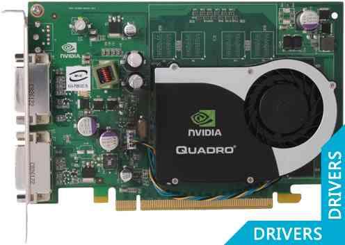 ���������� PNY Quadro FX 370 256MB DDR2 (VCQFX370-PCIE-PB)