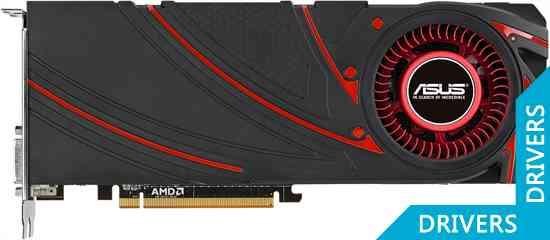 Видеокарта ASUS R9 290X 4GB GDDR5 (R9290X-G-4GD5)