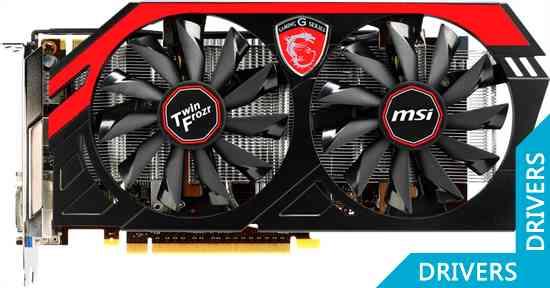 Видеокарта MSI GeForce GTX 660 GAMING OC 2GB GDDR5 (N660 Gaming 2GD5/OC)