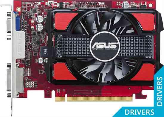 ���������� ASUS R7 250 1024MB GDDR5 (R7250-1GD5)
