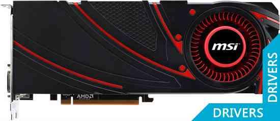 Видеокарта MSI R9 290X 4GB GDDR5 (R9 290X 4GD5 BF4)