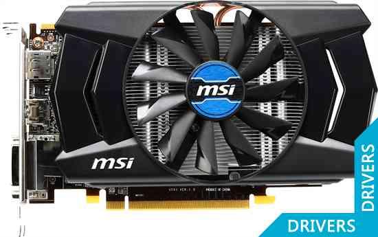 Видеокарта MSI R7 260X OC 2GB GDDR5 (R7 260X 2GD5 OC)