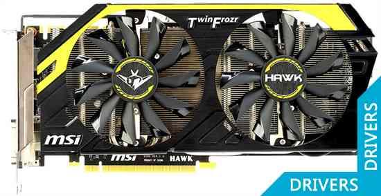 ���������� MSI GeForce GTX 760 HAWK Lite Edition 2GB GDDR5 (N760 HAWK LE)