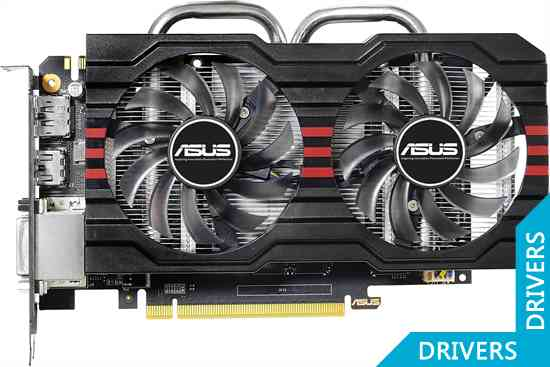 ���������� ASUS GeForce GTX 660 Ti DirectCU II 3GB GDDR5 (GTX660 TI-DC2-3GD5)