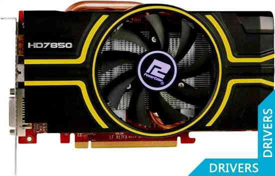 ���������� PowerColor HD 7870 OC 2GB GDDR5 (AX7870 2GBD5-2DH/OC)