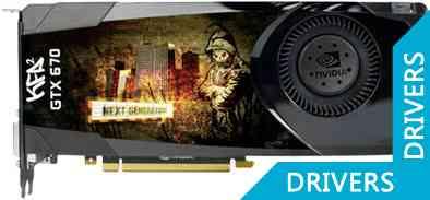 Видеокарта KFA2 GeForce GTX 670 OC 2GB GDDR5
