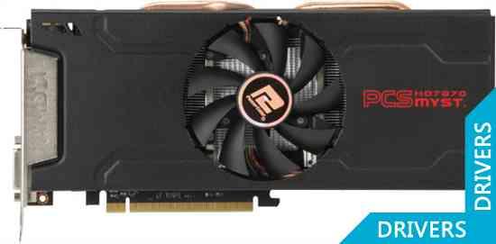 Видеокарта PowerColor PCS HD 7870 Myst. Edition 2GB GDDR5 (AX7870 2GBD5-2DHP)
