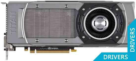 Видеокарта Gainward GeForce GTX TITAN 6GB GDDR5 (426018336-2845)