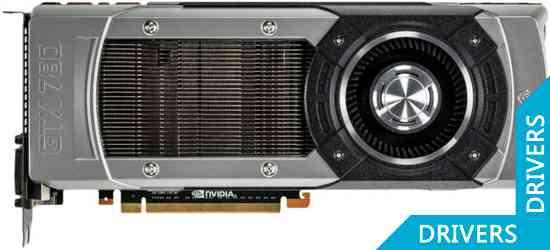 ���������� Gainward GeForce GTX 780 3GB GDDR5 (426018336-2890)