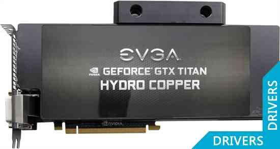 Видеокарта EVGA GTX TITAN Hydro Copper Signature 6GB GDDR5 (06G-P4-2795)