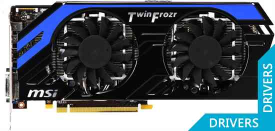 Видеокарта MSI HD 7870 OC 2GB GDDR5 (R7870 PE 2GD5/OC Limited District)