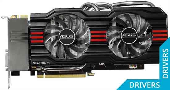Видеокарта ASUS GeForce GTX 680 DirectCU II 2GB GDDR5 (GTX680-DC2-2GD5-V2)