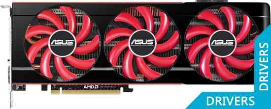 Видеокарта ASUS HD 7990 6GB GDDR5 (HD7990-6GD5)