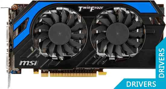 Видеокарта MSI GeForce GTX 650 Ti 1024MB GDDR5 (N650Ti Hawk Limited District)