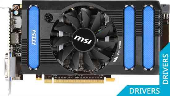 Видеокарта MSI GeForce GTX 650 Ti BOOST 2GB GDDR5 (N650Ti-2GD5 BE)