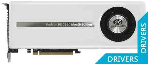 ���������� Sapphire HD 7950 MAC Edition 3GB GDDR5 (11196-15)