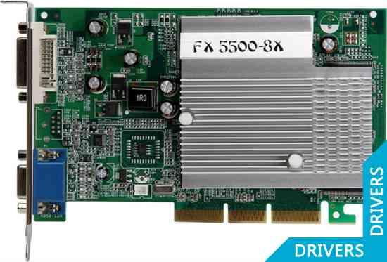 Видеокарта MSI GeForce FX 5500 256MB DDR (FX5500-D256H)