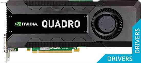 ���������� PNY Quadro K5000 4GB GDDR5 (VCQK5000-PB)