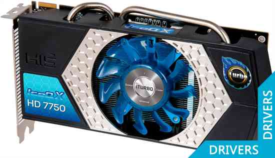 ���������� HIS HD 7750 IceQ X Turbo 1024MB GDDR5 (H775QNT1G2M)