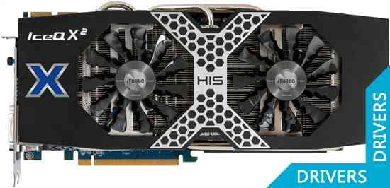 Видеокарта HIS HD 7970 GHz Edition X Turbo IceQ X2 3GB GDDR5 (H797QMGT3G)