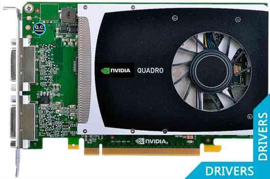 ���������� PNY Quadro 2000D 1024MB GDDR5 (VCQ2000DVI-PB)