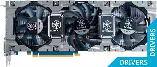 Видеокарта Inno3D iChiLL GeForce GTX 680 HerculeZ 3000 2Gb GDDR5 (C68V-1SDN-E5DSX)