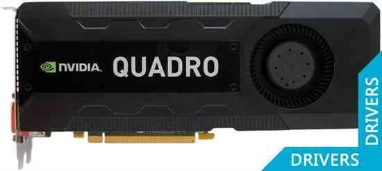 Видеокарта Leadtek Quadro K5000 4GB GDDR5