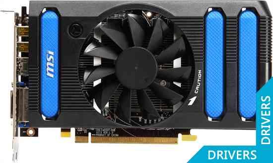 ���������� MSI HD 7850 1024MB GDDR5 (R7850-1GD5)