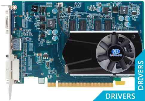 Видеокарта Sapphire HD 6570 4GB DDR3 (11191-30)
