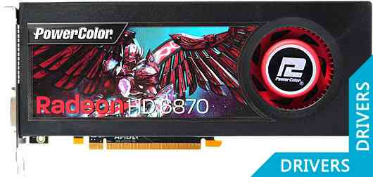 ���������� PowerColor HD 6870 1024MB GDDR5 (AX6870 1GBD5-M2DHV2)