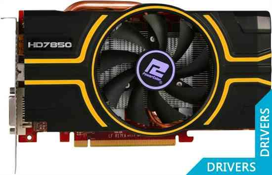 ���������� PowerColor HD 7850 2GB GDDR5 V2 (AX7850 2GBD5-DHV2)