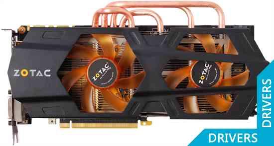 Видеокарта ZOTAC GeForce GTX 670 AMP! 2GB GDDR5 (ZT-60302-10P)