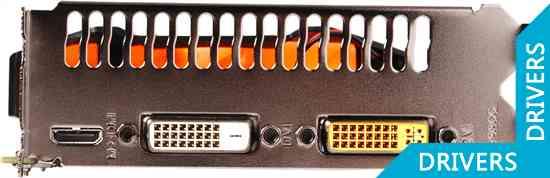 Видеокарта ZOTAC GeForce GTX 650 2GB GDDR5 (ZT-61007-10M)
