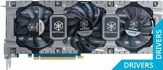 Видеокарта Inno3D iChiLL GeForce GTX 670 HerculeZ 3000 4GB GDDR5 (C670-2SDN-M5DSX)