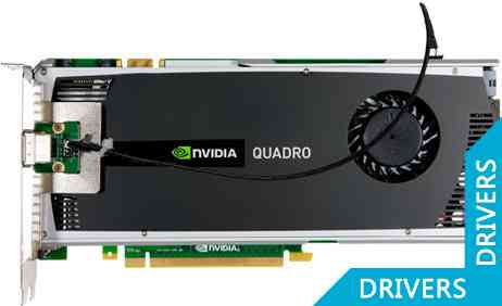 ���������� PNY Quadro 4000 for MAC 2GB GDDR5 (VCQ4000MAC-PB)