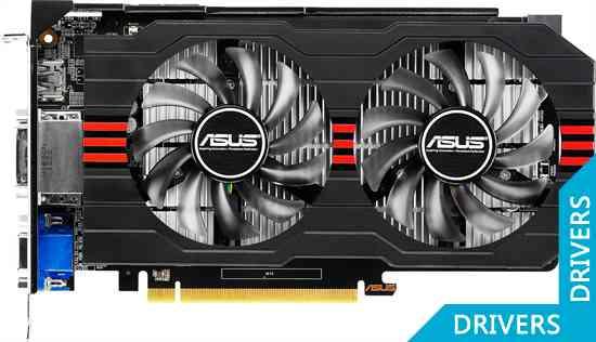 Видеокарта ASUS GeForce GTX 650 Ti OC 1024MB GDDR5 (GTX650TI-O-1GD5)