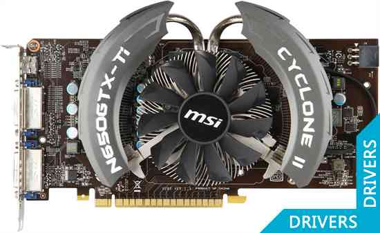 Видеокарта MSI GeForce GTX 650 Ti 1024MB GDDR5 (N650Ti PE 1GD5)