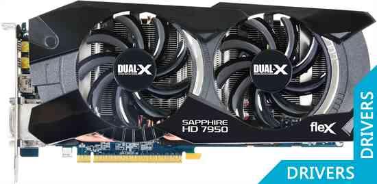 ���������� Sapphire Flex HD 7950 OC 3GB GDDR5 (11196-17)