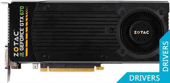 ���������� ZOTAC GeForce GTX 670 2GB GDDR5 (ZT-60301-10P)