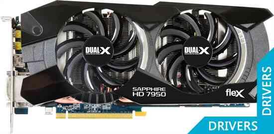 ���������� Sapphire FleX HD 7950 3GB GDDR5 (11196-07)