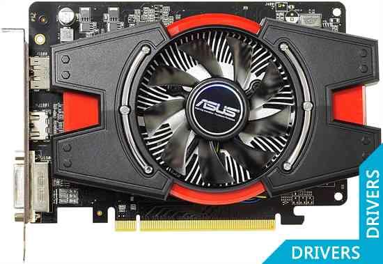 Видеокарта ASUS HD 7750 1024MB GDDR5 (HD7750-T-1GD5)