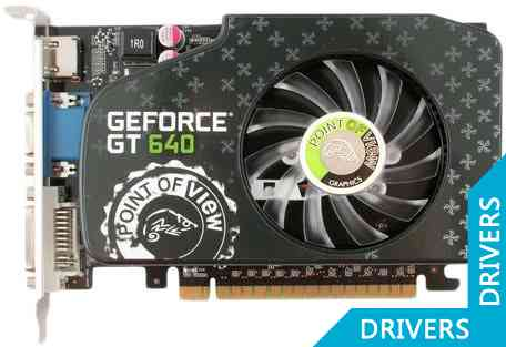 Видеокарта Point of View GeForce GT 640 2GB DDR3 (VGA-640-A1-2048)