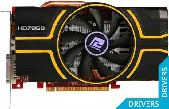 ���������� PowerColor HD 7850 1024MB GDDR5 (AX7850 1GBD5-DH)