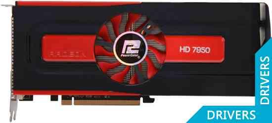 ���������� PowerColor HD 7950 BOOST STATE 3GB GDDR5 (AX7950 3GBD5-2DHV4)
