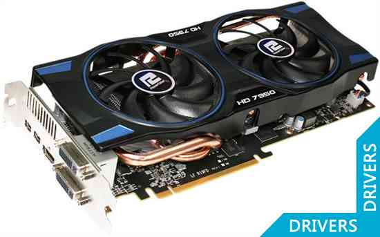 Видеокарта PowerColor HD 7950 3GB GDDR5 (AX7950 3GBD5-2DHV2)