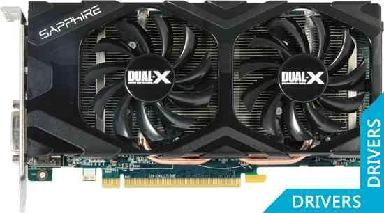 Видеокарта Sapphire HD 7850 OC 2GB GDDR5 (11200-14)